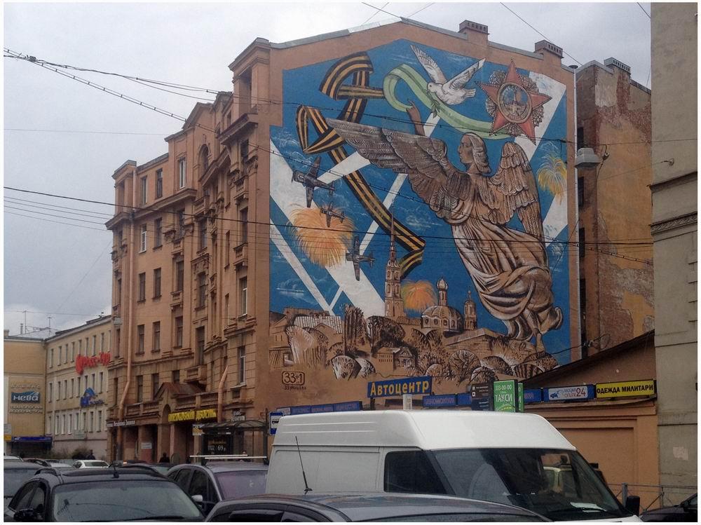 Граффити роспись спб