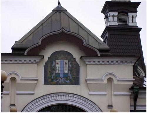 герб города железнодорожный